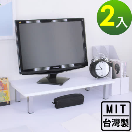 【環球】寬60公分-桌上型置物架/螢幕架(二色可選)-2入/組