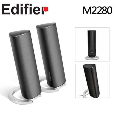 Edifier 漫步者 M2280 2.0聲道兩件式喇叭