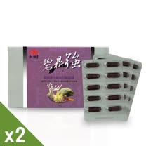 買一送一【炫煬堂】碧鼎強黑鑽瑪卡鹿茸至尊膠囊(30顆/盒)
