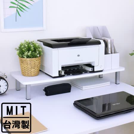 【環球】寬80公分-桌上型置物架/螢幕架(二色可選)-1入/組