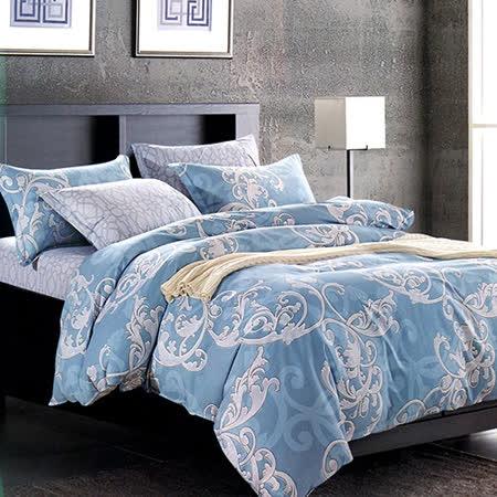 【情定巴黎】夏爾希 100%精梳純棉雙人四件式床包被套組-獨立筒適用
