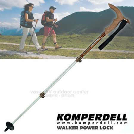 【KOMPERDELL 奧地利】WALKER POWER LOCK 鋁合金T型把強力鎖定登山杖-無避震 (僅250g)(非LEKI)/單支銷售 1762402-10
