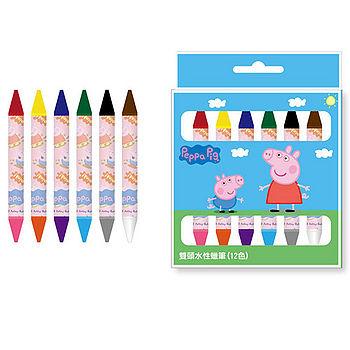 粉紅豬小妹雙頭水性蠟筆(12色)
