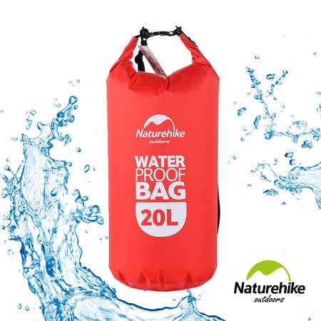 Naturehike 戶外輕量可透視密封防水袋 收納袋20L 紅色