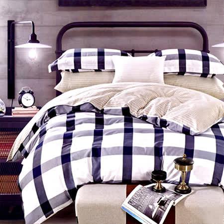【情定巴黎】德克斯特 100%精梳純棉雙人四件式床包被套組-獨立筒適用