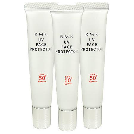 [即期品]RMK UV防護乳SPF50+PA++++(8g)*3-2017.7