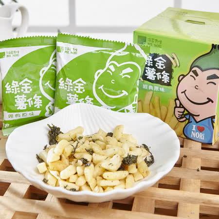 (任)MR.NORi海苔先生 綠金薯條(經典原味)