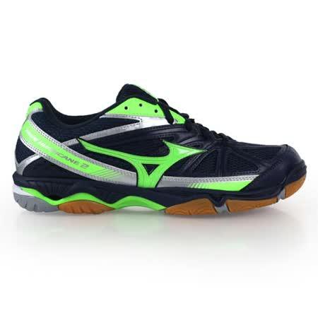 (男) MIZUNO WAVE HURRICANE 2排球鞋- 美津濃 羽球 深藍螢光綠