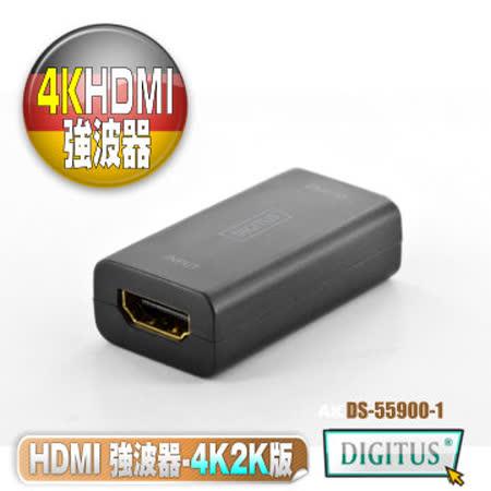 曜兆DIGITUS HDMI 強波器(4K2K強力版)