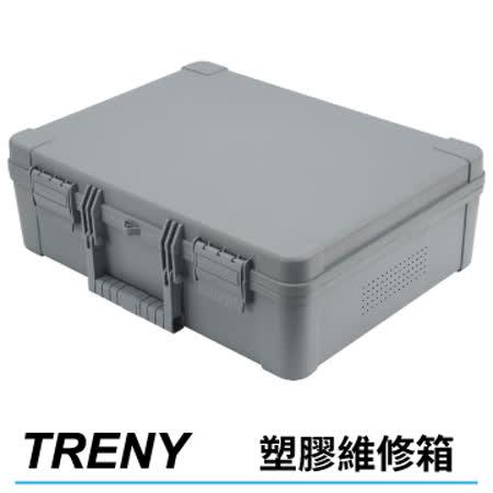 【私心大推】gohappy 線上快樂購TRENY塑膠維修箱價格大 遠 百 官網