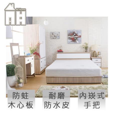 AT HOME-威尼斯梧桐白雙人六件臥室組(床頭箱+床頭櫃+掀式化妝台+2.7尺衣櫃+五尺床底+獨立筒床墊)