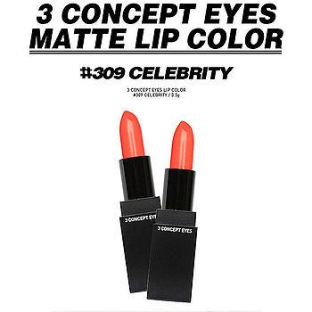 【即期品】韓國 3CE超顯色唇膏3.5G-309 CELEBRITY(0002016072047)