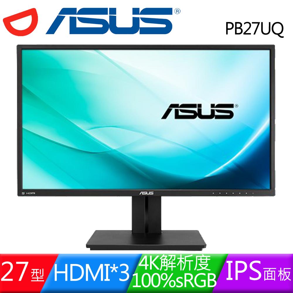 ASUS 華碩 PB27UQ 27吋IPS 4K高解析度繪圖液晶螢幕