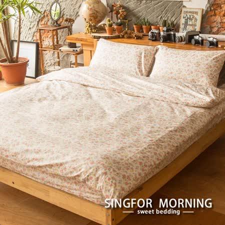 幸福晨光《鄉村玫瑰》雙人三件式100%精梳棉床包枕套組