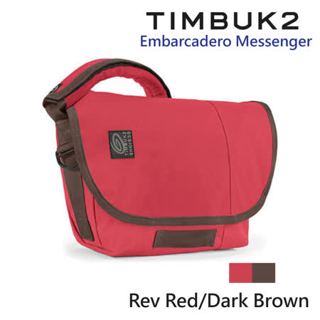 【美國Timbuk2】Embarcadero Messenger郵差包-Rev red/Dark brown-XS