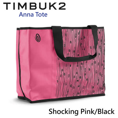 【美國Timbuk2】Anna Tote 托特包 -Shocking Pink/Black-M