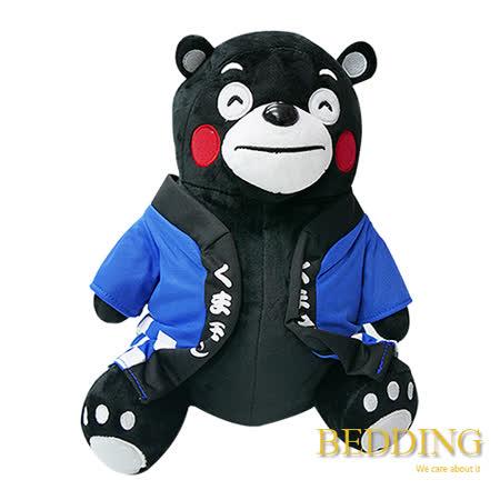 BEDDING 【坐姿熊本熊-藍】 18CM  可愛抱枕玩偶