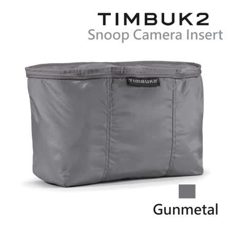 【美國Timbuk2】Snoop Camera Insert 相機包內袋-Gunmetal-(XS)