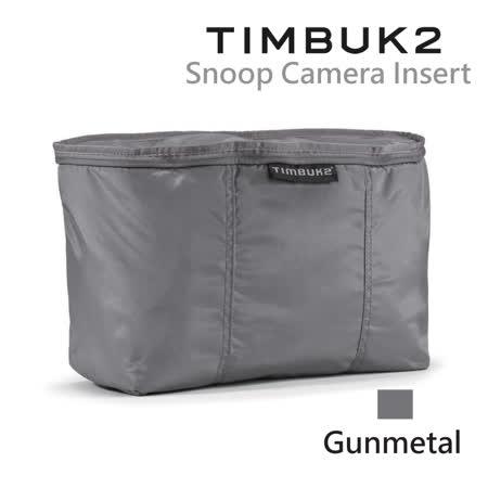 【美國Timbuk2】Snoop Camera Insert 相機包內袋-Gunmetal-(XS)