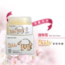 【Buds 芽芽有機】珍愛系列-尿布更換護臀霜