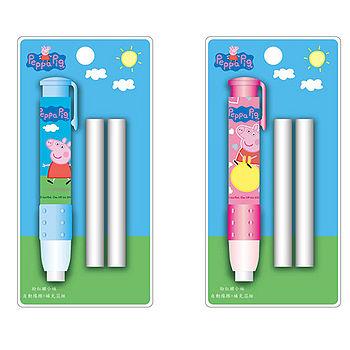 粉紅豬小妹胖型自動橡擦+補充蕊組