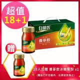 【白蘭氏】養蔘飲冰糖燉梨 手提式禮盒 (60ml/18入)