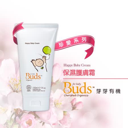 【Buds 芽芽有機】珍愛系列-保濕護膚霜