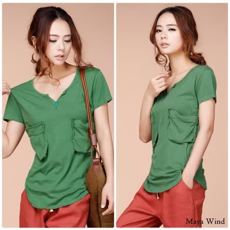 【Maya Collection】文藝口袋寬鬆顯瘦棉T (綠色)