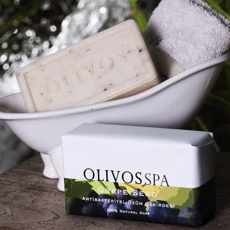 【Olivos 奧莉芙的橄欖】嫩膚葡萄籽橄欖皂250g