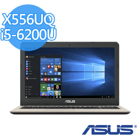 ASUS 華碩 X556UQ i5-6200U 15.6吋FHD 4G記憶體 1TB NV 940MX 2G獨顯效能筆電 (金/藍)