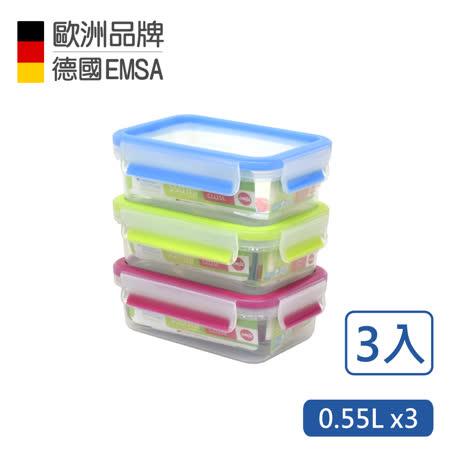【德國EMSA】專利上蓋無縫3D保鮮盒德國原裝進口-PP材質(保固30年)紅藍綠-繽紛款(0.55x3)