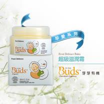 【Buds 芽芽有機】珍愛系列- 超級滋潤霜(防凍霜)