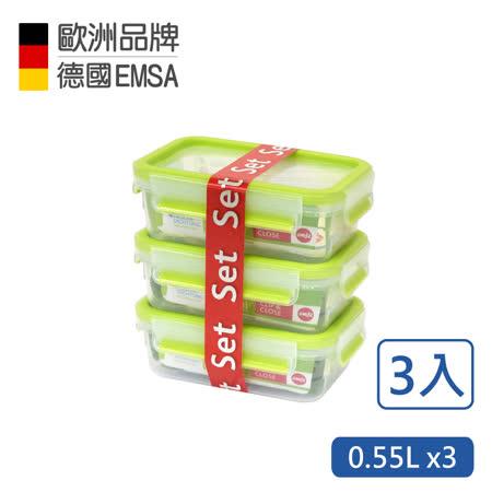 【德國EMSA】專利上蓋無縫3D保鮮盒德國原裝進口-PP材質(保固30年) 嫩綠色(0.55L)超值3件組