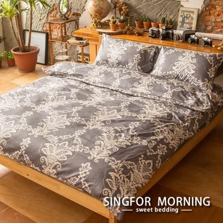 幸福晨光《相思花序》雙人三件式100%精梳棉床包枕套組
