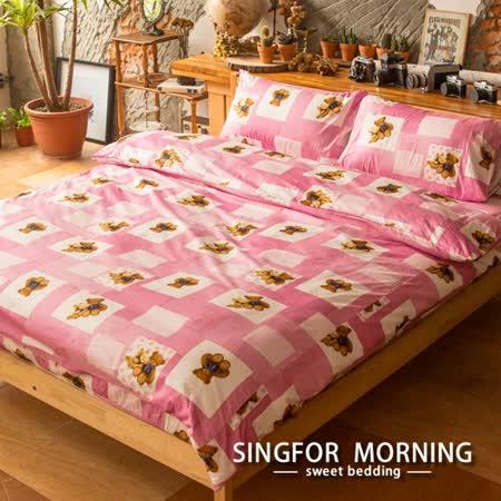 幸福晨光《奶油熊(紅粉)》雙人三件式100%精梳棉床包枕套組