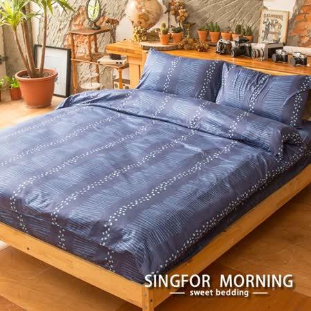 幸福晨光《悠閒物語(藍)》雙人加大三件式100%精梳棉床包枕套組