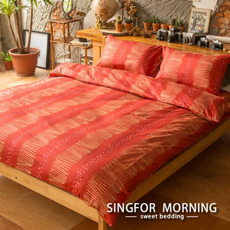 幸福晨光《悠閒物語(紅)》雙人加大三件式100%精梳棉床包枕套組