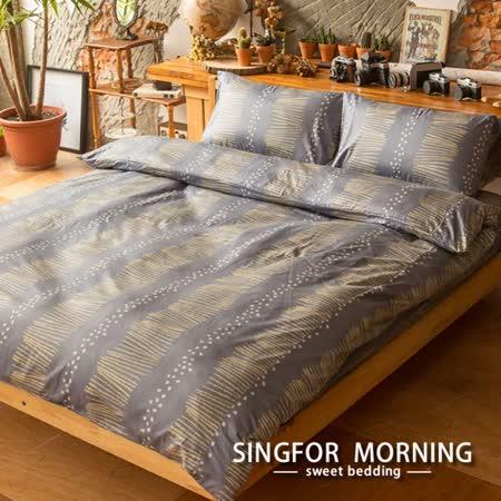 幸福晨光《悠閒物語(灰)》雙人加大三件式100%精梳棉床包枕套組