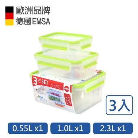 【德國EMSA】專利上蓋無縫3D保鮮盒德國原裝進口-PP材質(保固30年)-嫩綠色(0.55/1.0/2.3L)超值3件組