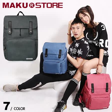 【MAKU STORE】【深灰15吋】新款輕量防水情侶親子款學院風背包
