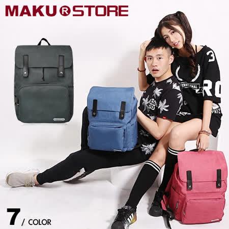 【MAKU STORE】【深灰14吋】新款輕量防水情侶親子款學院風背包