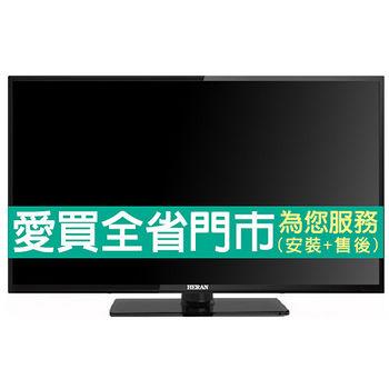 HERAN禾聯24型液晶顯示器_含視訊盒HD-24DD5含配送到府+標準安裝