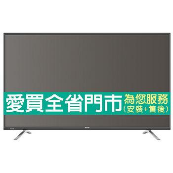 HERAN禾聯65型液晶顯示器_含視訊盒HF-65DA1_含配送到府+標準安裝
