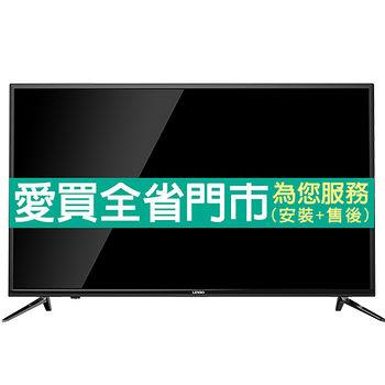 LENSO43型液晶顯示器_含視訊盒43LS-13F含配送到府+標準安裝