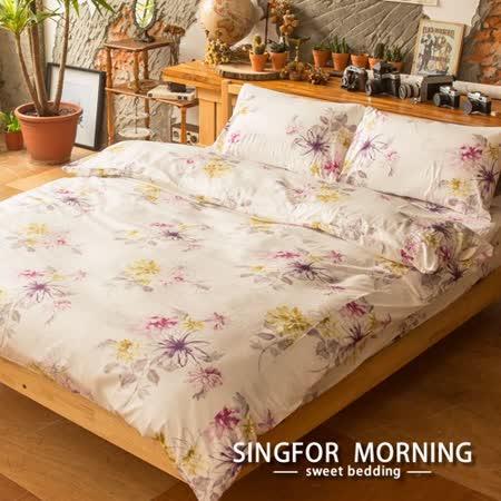 幸福晨光《相思花序》雙人加大三件式100%精梳棉床包枕套組