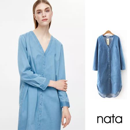 【nata】牛仔長版連衣裙