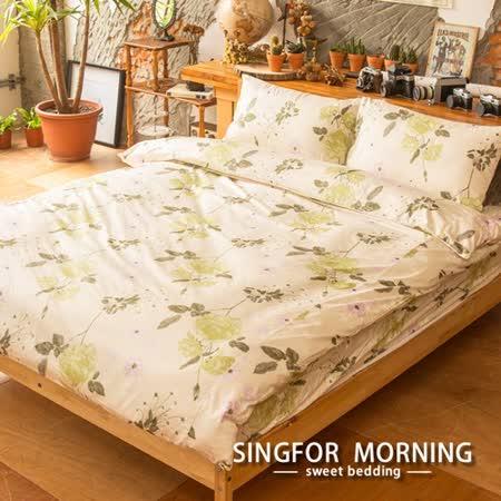 幸福晨光《晨間花露(綠)》雙人加大三件式100%精梳棉床包枕套組