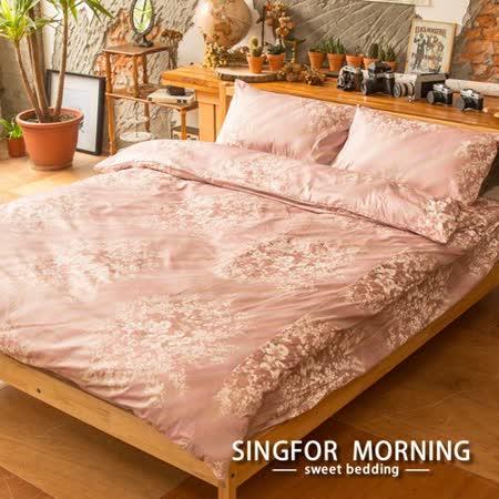 幸福晨光《歐花雅苑》雙人加大三件式100%精梳棉床包枕套組