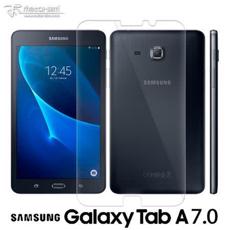 Metal-Slim Samsung Tab A 7.0 (T285/T280) 0.33mm 鋼化玻璃 螢幕保護貼