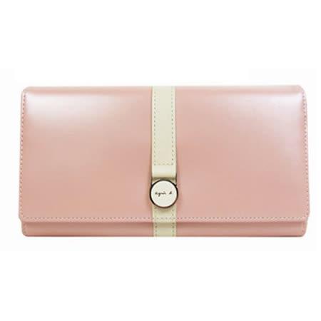 【agnes b.】扣式皮革配色長夾-粉紅色